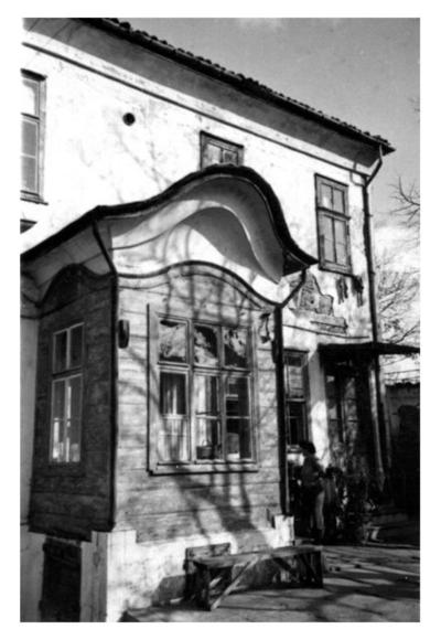 19th century house in the old town of Plovdiv