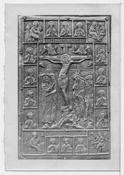 Crucifixtion with the fourth evangelists, apostles, St John of Rila, St Joakim Osogovski, St Prohor Pchinski, St George, St Demetrius, St Nicholas, a cover of the Gospel from Krupnik donated in 1577 from the metropolitan archbishop from Krupnik Joasaph to the Rila Monastery, silver with gilding