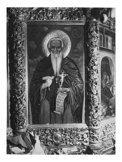 Nativity of Virgin Mary Church, Rila Monastery