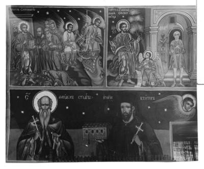 St Luke Church, Rila Monastery