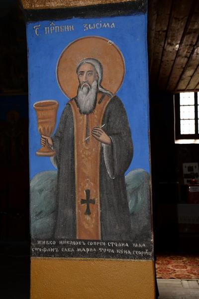 Church The Birth of the Virgin, Dunavci village (Bulgaria)