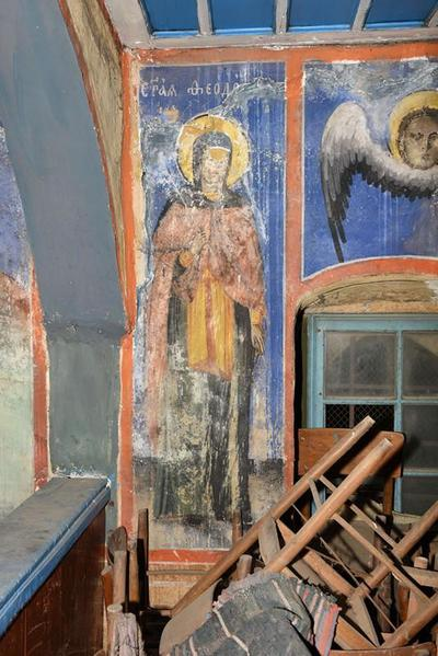Church St Nicholas, Vrav village (Bulgaria)
