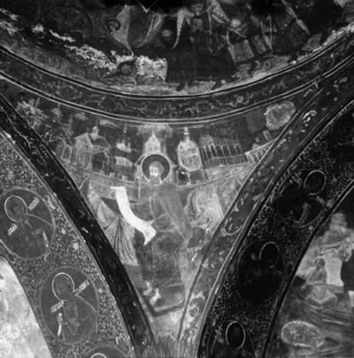 Iconostasis Cross