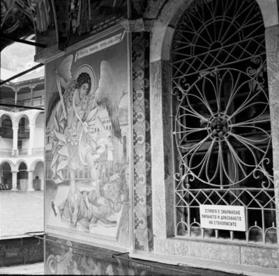 Rila Monastery, Catholicon