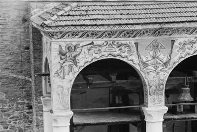 Bell tower, Rila Monastery