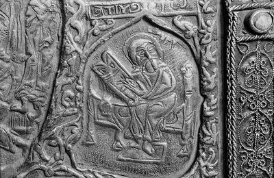 Front cover of Gospel, detail