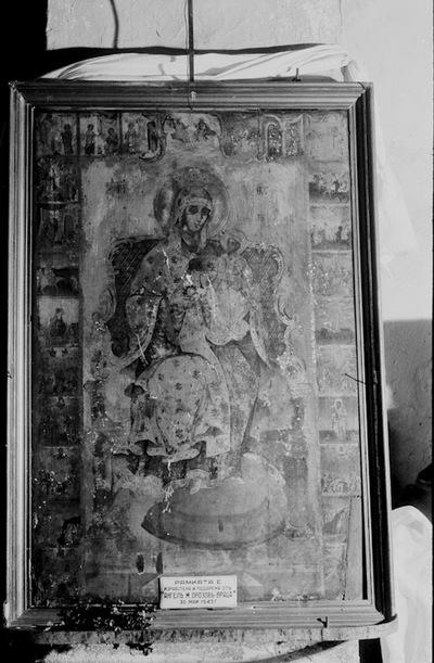 Bistrets monastery St John of Rila (Pusti) - Kasinets
