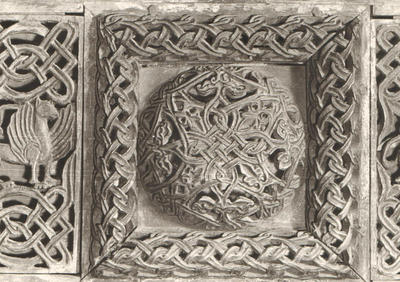 Door of the Church of Hrelio, Rila Monastery, detail