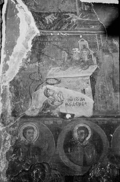Dragalevtsi Monastery of the Holy Mother of God