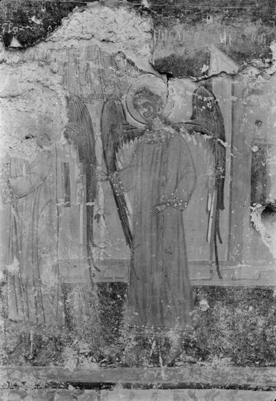 St Athanasius Church, Arbanassi