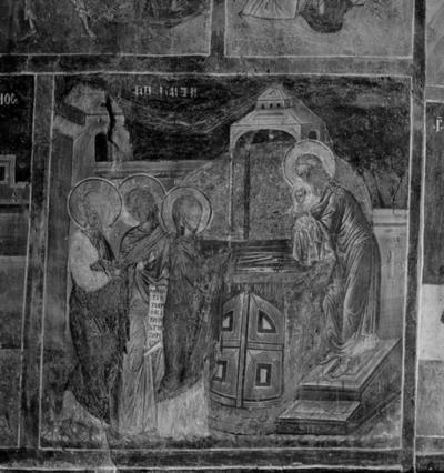 St Apostles Peter and Paul Church, Veliko Tarnovo