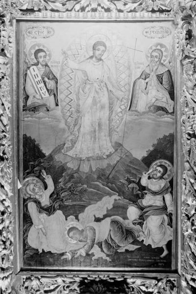 Transfiguration of God