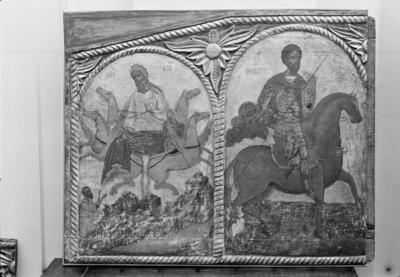 Prophet Elijah and St Theodore Stratelates