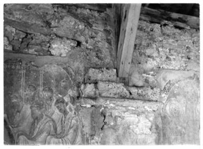 Bachkovo Ossuary