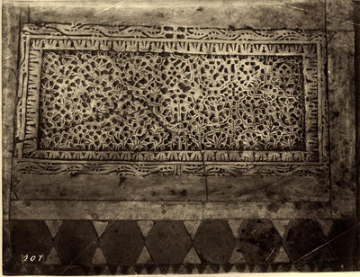 Ravenna, Museo Arcivescovile, Transenna