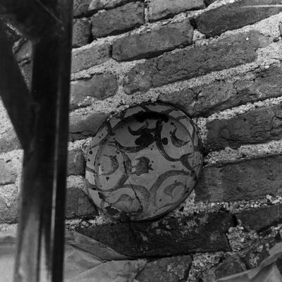 Campiano (Ravenna), Pieve di San Cassiano in Decimo, bacino in ceramica