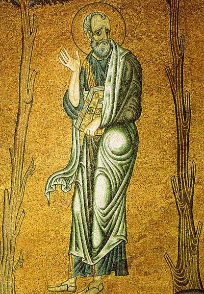 Venezia, Basilica di San Marco, Cupola dell'Ascensione, San Giovanni