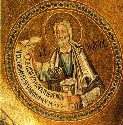 Venezia, Basilica di San Marco, Clipeo con il  Profeta Abacuc