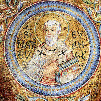 Venezia, Basilica di San Marco, Cupola terza di Giuseppe, Clipeo con San Matteo