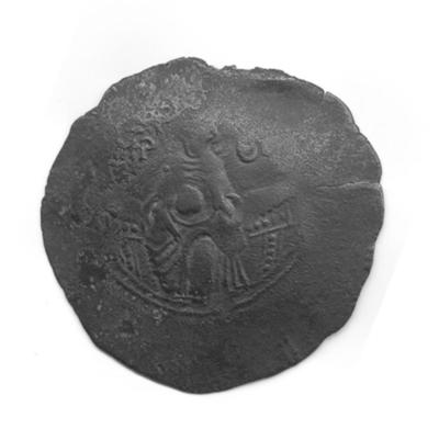 Bank of Cyprus Cultural Foundation: Coin of Isaac Comnenus (184-1191)
