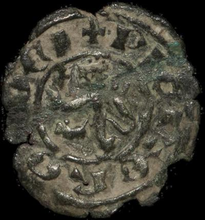 Bank of Cyprus Cultural Foundation: Coin of Peter II (1369-1382)