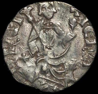 Bank of Cyprus Cultural Foundation: Coin of John II (1432-1458)