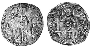 Bank of Cyprus Cultural Foundation: Coin of Queen Catherine Cornaro and King James II (1473)