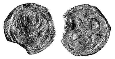 Bank of Cyprus Cultural Foundation: Coin of Pietro Loredan (1567-1570)
