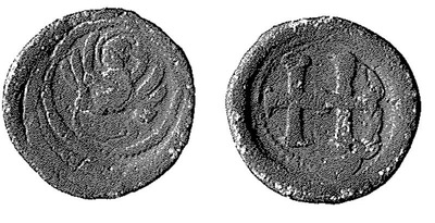 Bank of Cyprus Cultural Foundation: Coin (1567-1570)