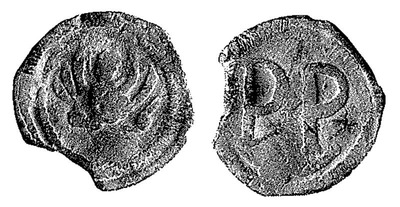 Bank of Cyprus Cultural Foundation: Coin of Marcantonio  Bragadin (after 1570)