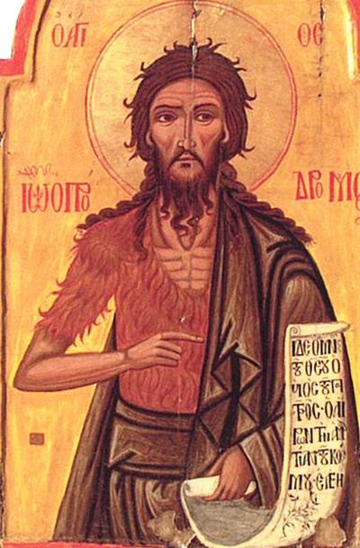 Holy Bishopric of Morphou: Icon of the St John Baptist,  Church of the Holy Cross of Ayiasmati