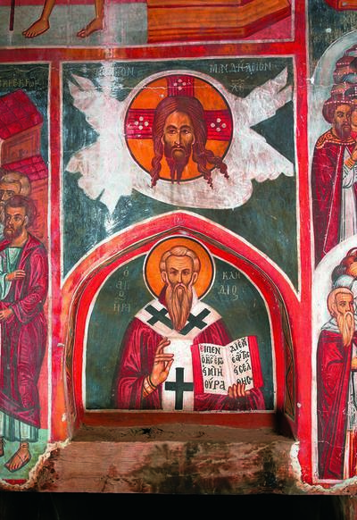 Holy Bishopric of Morphou: The Holy Mandilion and Saint Heraclidius, Monastery of Saint John Lampadistis in Kalopanayiotis
