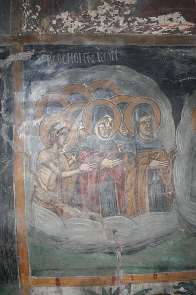 Holy Bishopric of Morphou: Group of holy women, Church of the Holy Virgin in Moutoullas