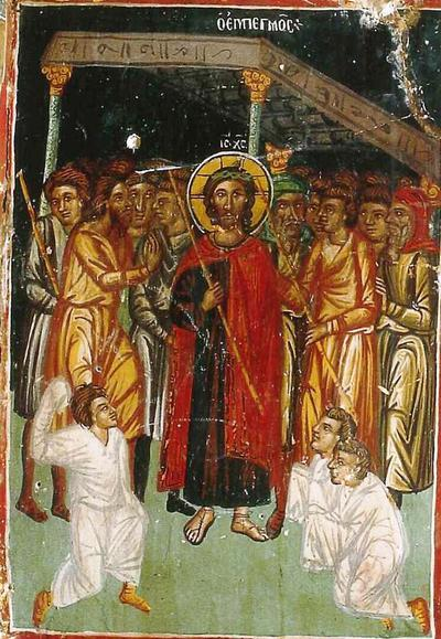 Holy Bishopric of Morphou: The Mocking of Christ, Church of the Theotokos in Galata