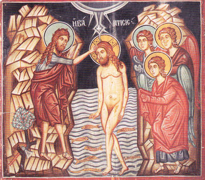 Holy Bishopric of Morphou: The Baptism of Christ, Church of the Archangel Michael in Pedoulas