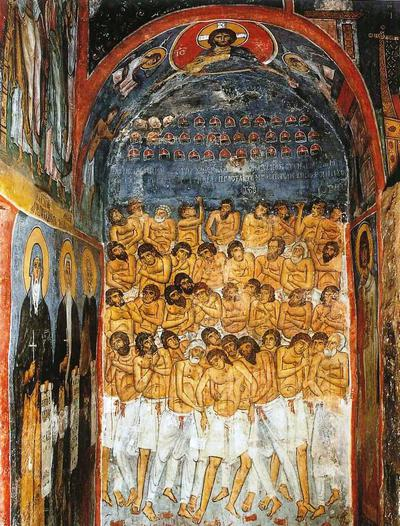 Holy Bishopric of Morphou: The Forty Holy Martyrs of Sebaste, Church of Our Lady of Asinou