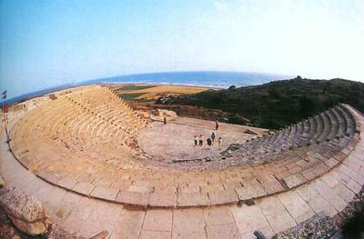 Bank of Cyprus Cultural Foundation:The Theatre, Kourion