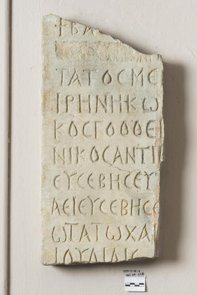 Department of Antiquities Republic of Cyprus: Fragmentary rescript of Emperor Justinian (1939/I-12/1. Ins. GR.228)