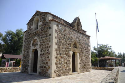 Department of Antiquities, Republic of Cyprus, Pyrga,