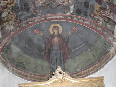 Department of Antiquities, Republic of Cyprus, Trikomo, Church of Panagia, apse conch, wall painting