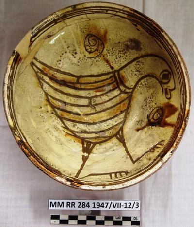 Cyprus Medieval Museum: Bowl (MM147, MM RR 284 1947/VII-12/3)