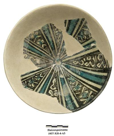 Cyprus Medieval Museum: Bowl (MM393, 1937/X-11/4 A.3)