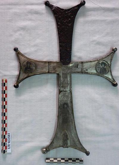 Cyprus Medieval Museum: Cross (MM496, 1957/X-3/1)