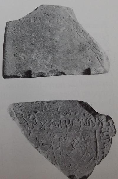 Cyprus Medieval Museum: Tombstone (MM1021)
