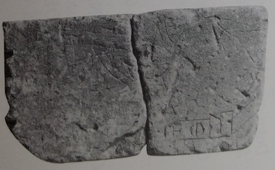Cyprus Medieval Museum: Tombstone (MM1046)