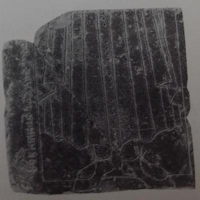Cyprus Medieval Museum: Tombstone (MM1084)