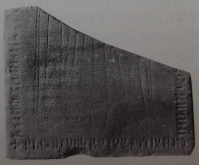 Cyprus Medieval Museum: Tombstone (MM1087)