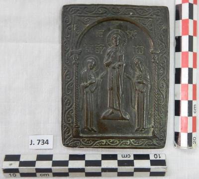 Cyprus Medieval Museum: Plaque (MM521, J. 734)