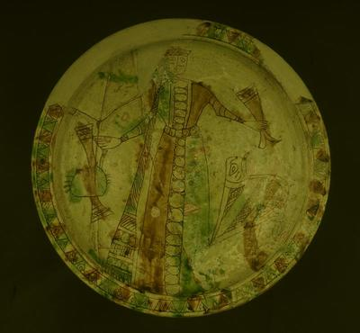 Cyprus Medieval Museum: Plate (MM1112, No. 27 p. 8 1989/xi-14)