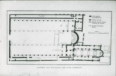Department of Antiquities, Republic of Cyprus, Salamis (Famagusta), Basilica of Saint Epiphanios, ground plan of the basilica (0002)